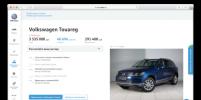 WiCars: многофункциональный виджет для покупателей, которые ценят удобство и профессионализм