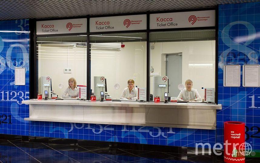 Три станции фиолетовой веточки метро открылись насутки ранее доэтого