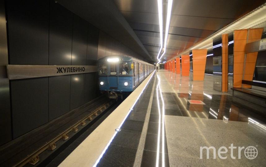 """Станция """"Жулебино"""" также закрывалась. Фото РИА Новости"""