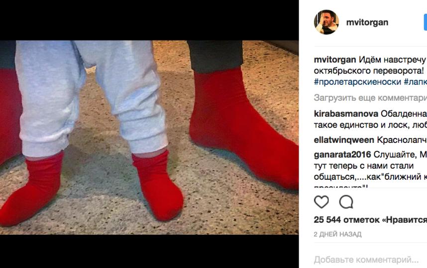 Максим Виторган с сыном - фотоархив.