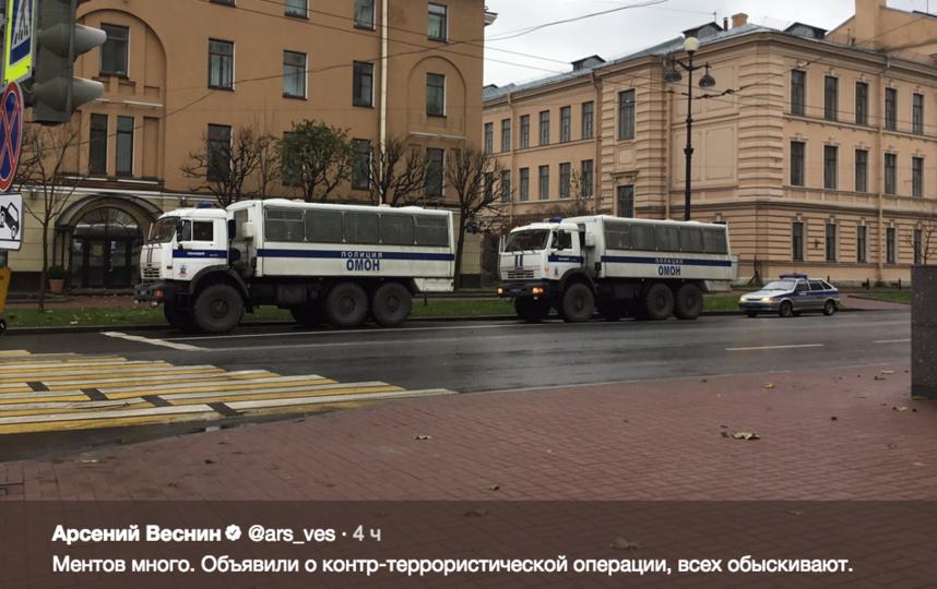 В центре Москвы задержаны несколько десятков человек. Фото скриншот twitter.com/ars_ves
