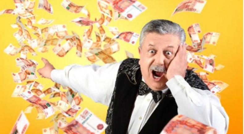 Житель Воронежской области выиграл 506 млн рублей.