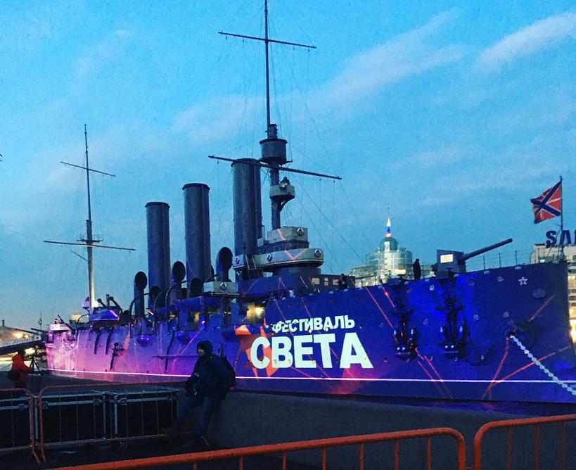 Фестиваль света в Петербурге - 2017. Фото https://www.instagram.com/natabaikal/