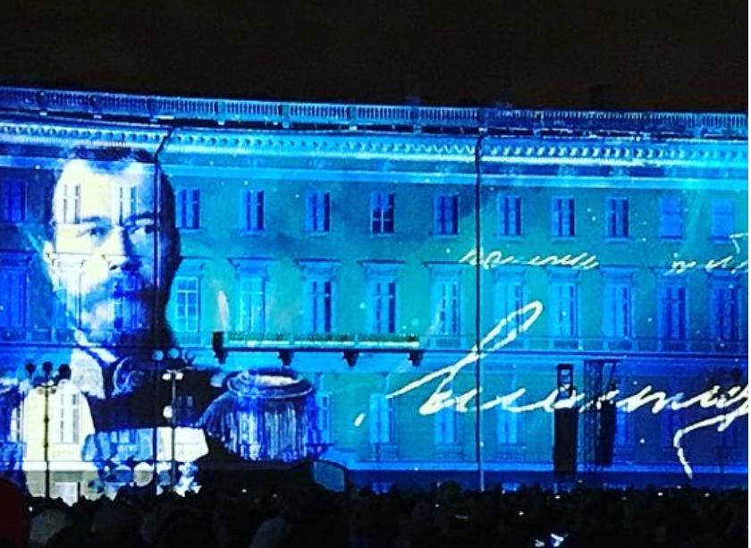 Фестиваль света в Петербурге - 2017. Фото https://www.instagram.com/freyia_hime/