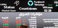 Нефть резко подорожала после ареста саудовских принцев