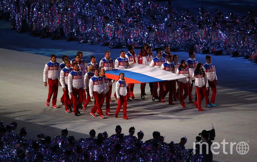 Сборная России на Олимпиаде в Сочи. Фото Getty