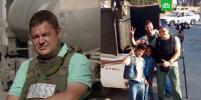 Известно о состоянии здоровья раненых журналистов в Сирии