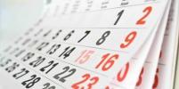 В 2018 году татарстанцев ждет 122 выходных дня