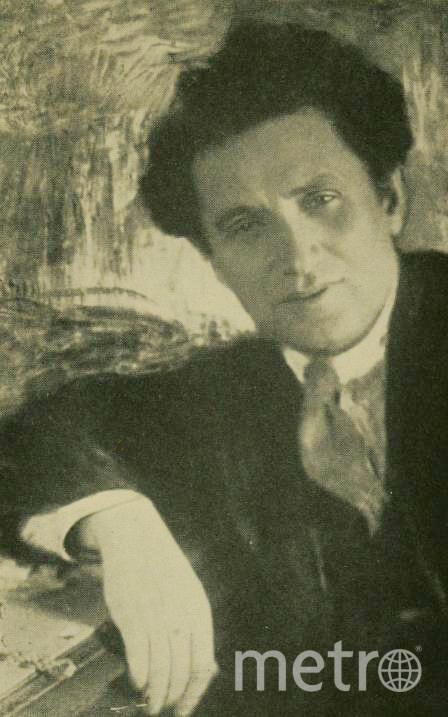 Григорий Радомысльский.