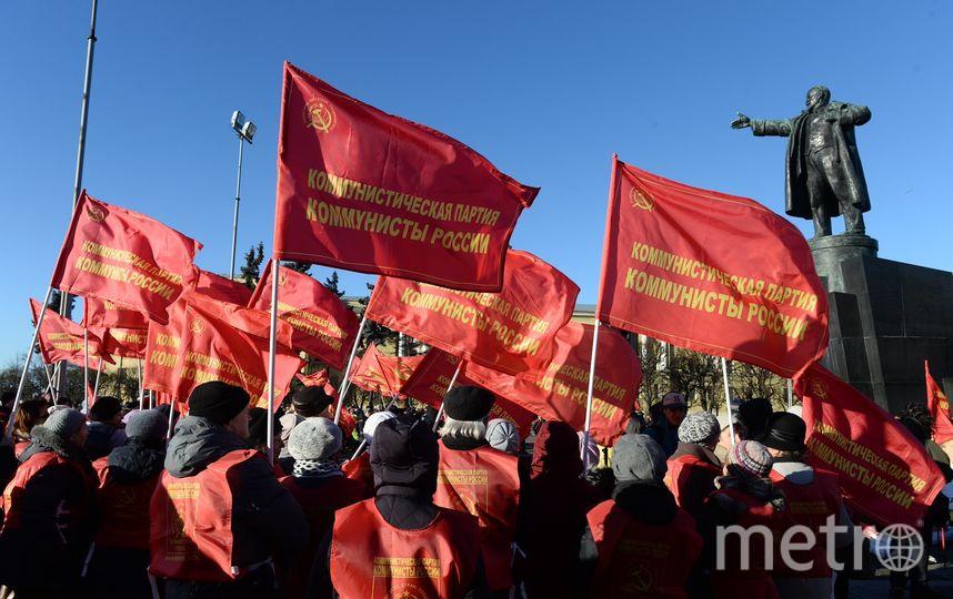"""Партия """"Коммунисты России"""" провела митинг. Фото все - Святослав Акимов."""