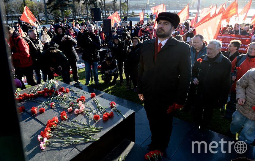 """Партия """"Коммунисты России"""" провела митинг."""