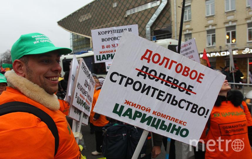"""Обманутые дольщики. Фото Василий Кузьмичёнок, """"Metro"""""""