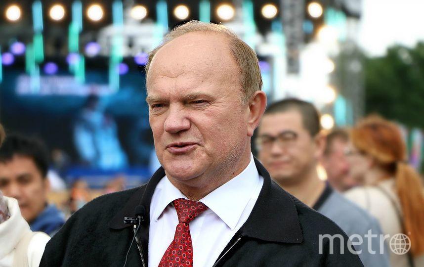 Зюганов сказал , что будет баллотироваться напост президента Российской Федерации