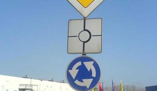 Перед кругом всегда надо смотреть на знаки!