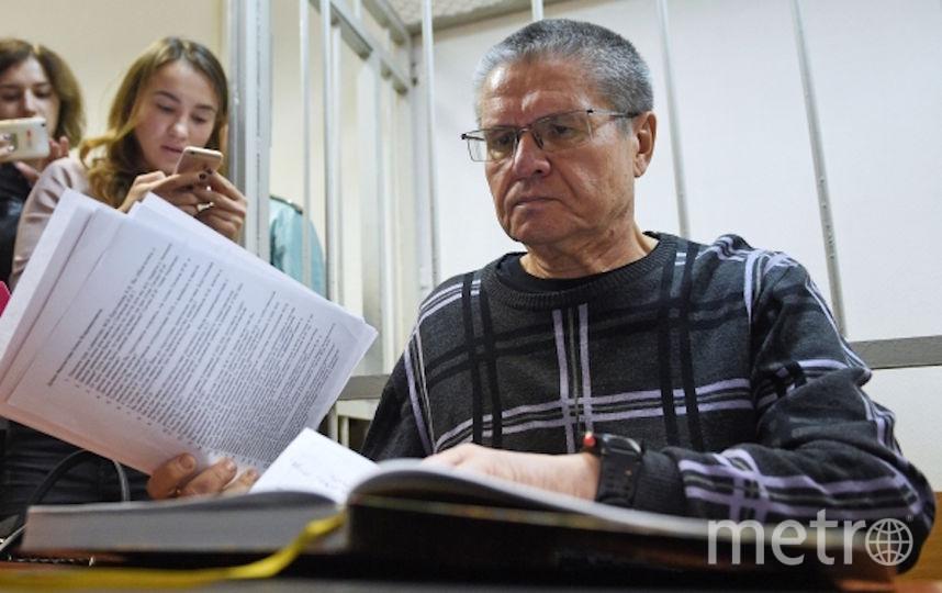Алексей Улюкаев. Фото РИА Новости