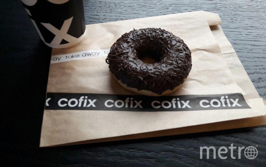 4 звезды Metro - Cofix.