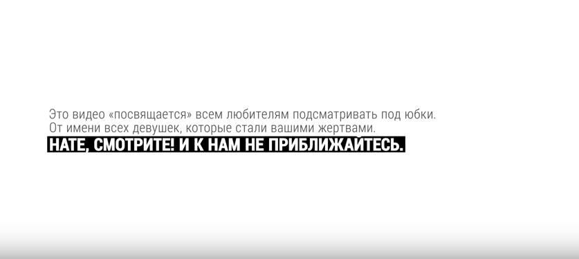 Петербурженка показала белье в метро ради протеста. Фото Скриншот Youtube