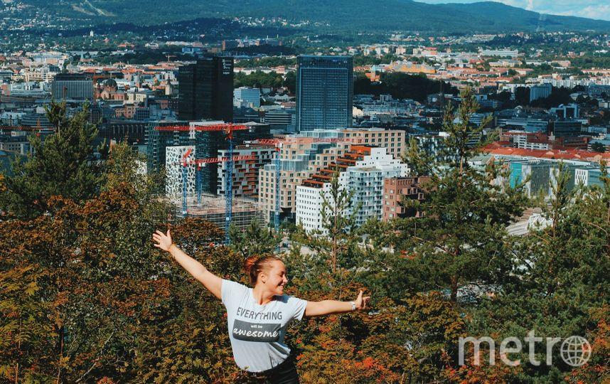 Осло. Фото предоставлены Викторией Бересневой.