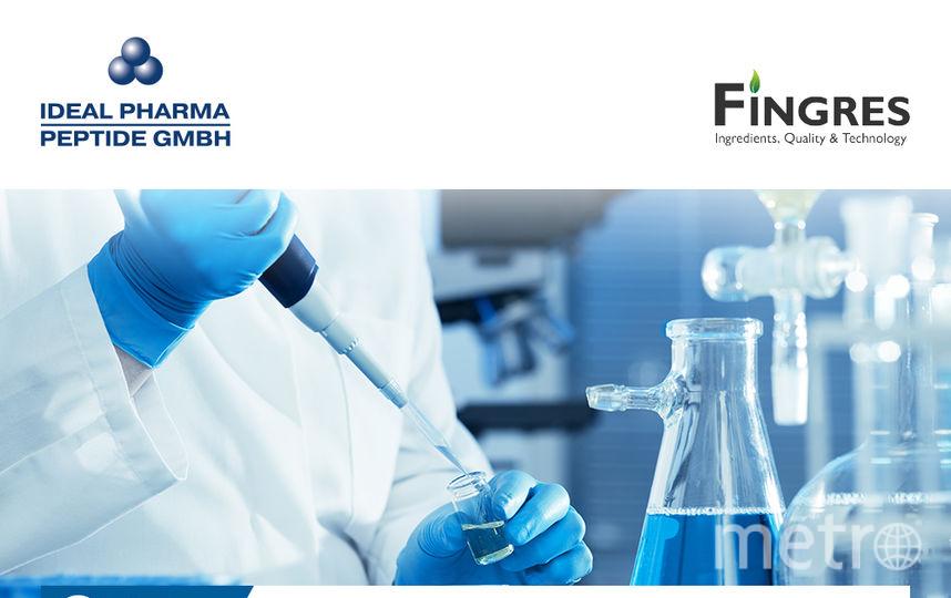 Fingres Ingredients, Qualtly&Technology покажет новые пептидные комплексы на выставке в Германии.
