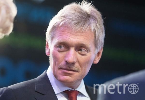 Дмитрий Песков. Фото РИА Новости
