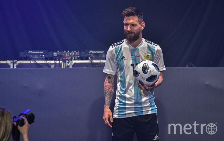 Состоялась презентация официального мяча чемпионата мира по футболу – 2018. Фото AFP