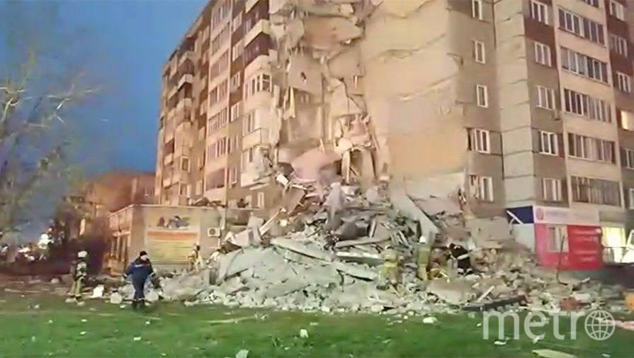 Обрушившийся дом. Фото https://www.facebook.com/lubov.varlamova