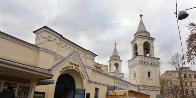 Малый Ивановский пер., д. 2.