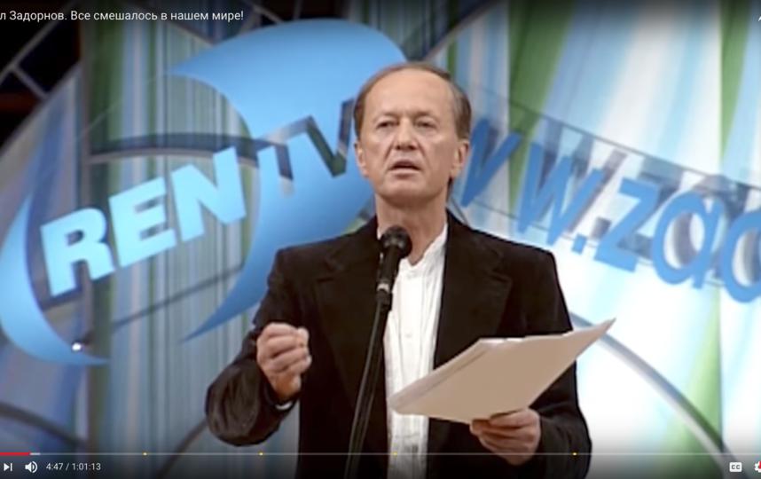 Многие тексты и выступления Задорнов посвятил критике системы образования в стране. Он опубликовал ряд критических статей на тему введения ЕГЭ. Фото Скриншот Youtube