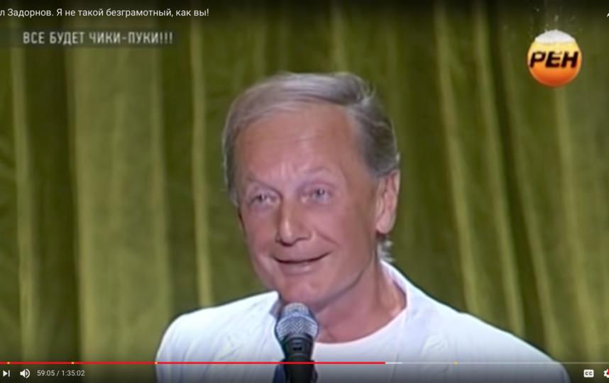 С 50 лет артист придерживался вегетарианства. Фото Скриншот Youtube