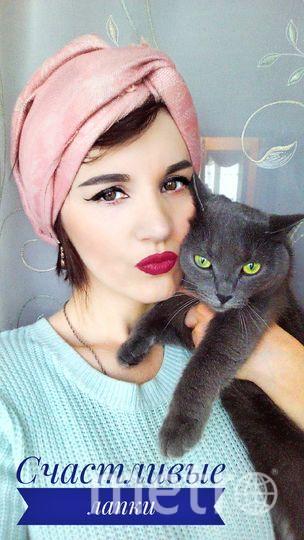 Кошку зовут Понка! Фото Пантурова Виктория Александровна