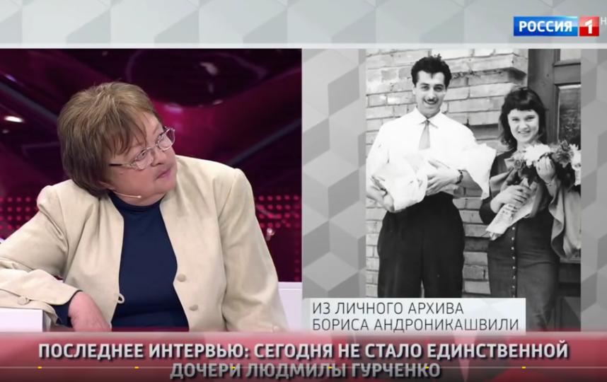 Стало известно, где похоронят дочь Гурченко. Фото Скриншот Youtube