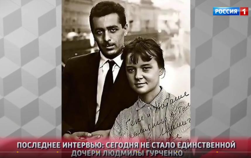 Борис Андроникашвили и Людмила Гурченко. Фото Скриншот Youtube
