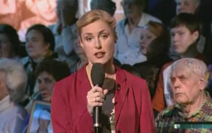 Мария Шукшина возвращается на телевидение. Фото Скриншот Youtube