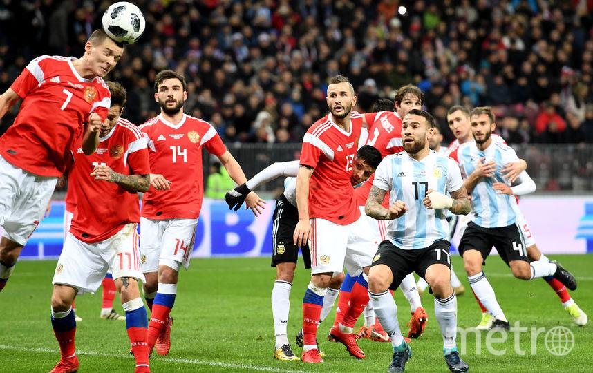 Сборная России проиграла аргентинцам в контрольном матче. Фото AFP