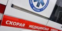 Среди пострадавших ваварии наулице Обручева находятся двое детей