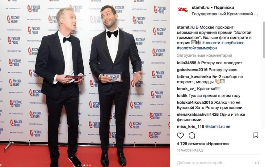 Сергей Светлаков и Иван Ургант. Фото Скриншот Instagram: starhit.ru