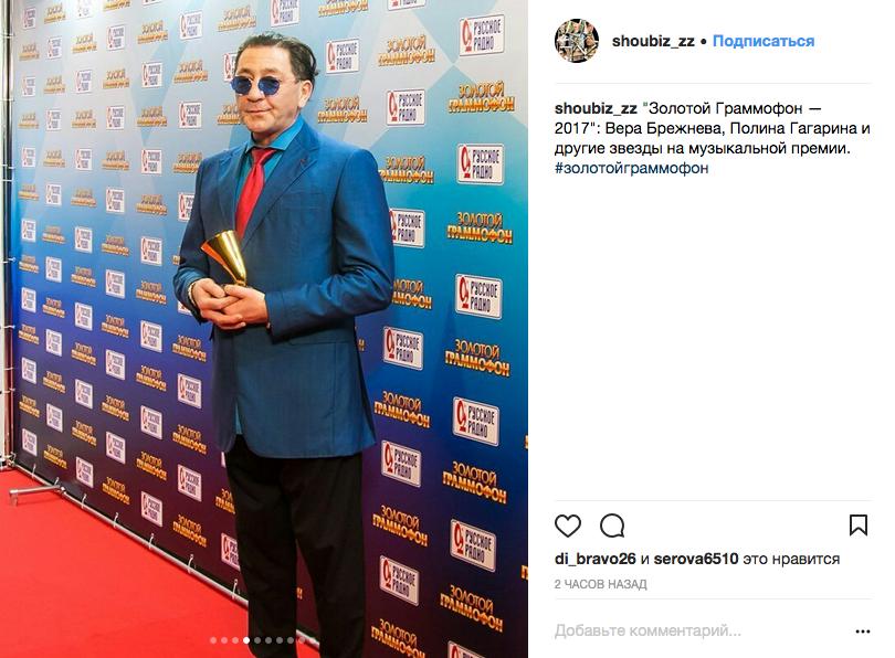Григорий Лепс. Фото Скриншот Instagram: shoubiz_zz