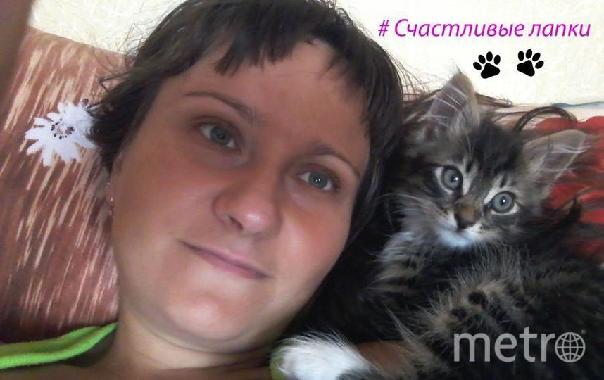 Меня зовут Иванова Надежда. Любимый котик Кузенька.