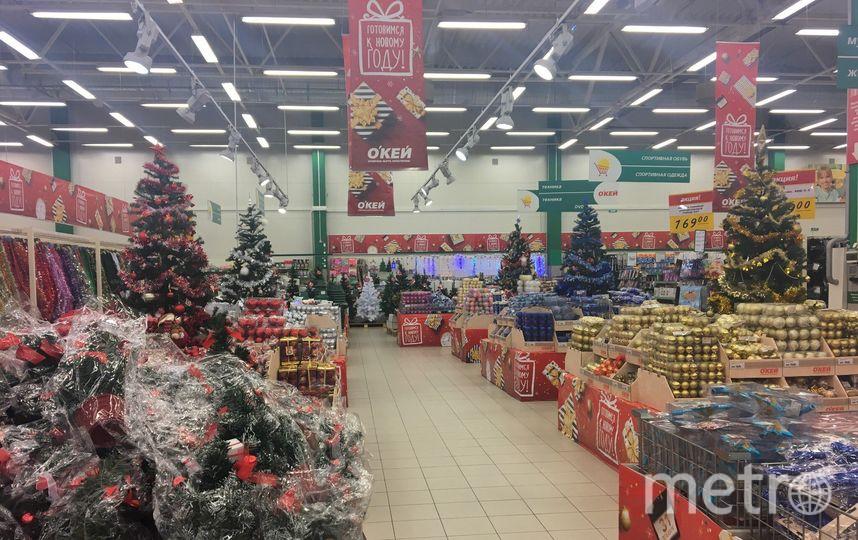 В магазинах уже можно закупаться к празднику.