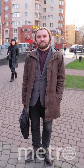 "Юрий Старцев, 26 лет, менеджер по продажам. Фото ""Metro"""
