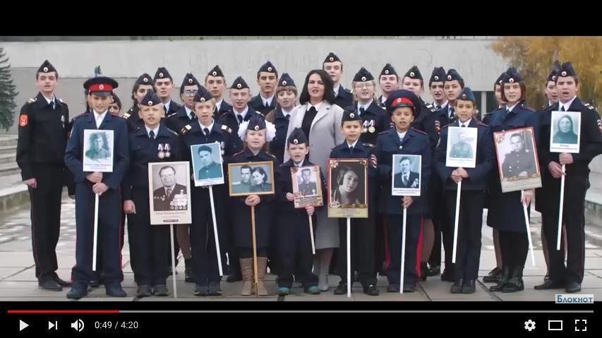 Депутат Госдумы Анна Кувычко снялась в детском патриотическом клипе