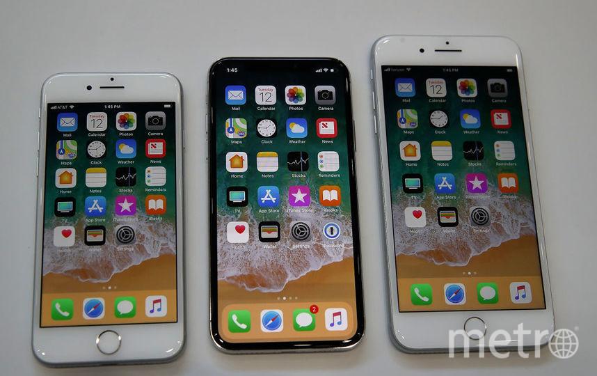 Apple планирует выпустить в 2018 году три новых смартфона. Фото Getty
