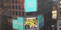 Беспрерывная мультимедийная выставка Сантьяго Рибейро на Таймс-Сквер в Нью-Йорке освещена в международной прессе