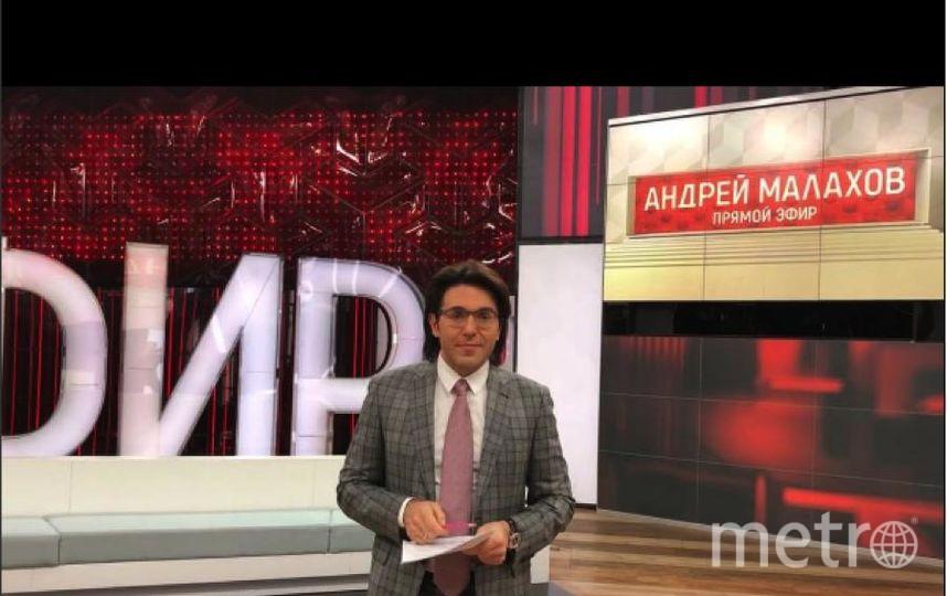 Андрей Малахов сейчас работает на канале Россия.