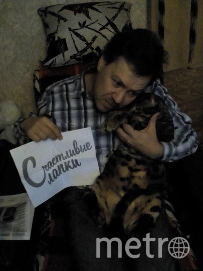 Тимофеев Сергей и кот Фима.