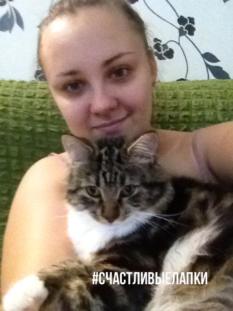 САГИНА МАРИНА. Кличка у кота - ЛЁВА.