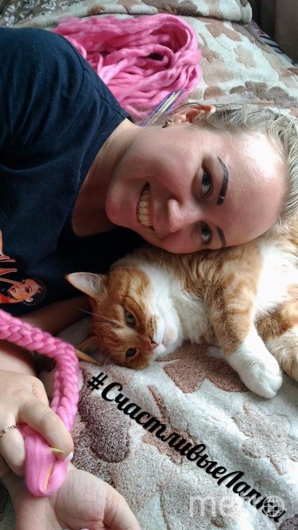 Селфи с котиком. Савина Анна и кот Оззи (все домашние называют его Плюш). Эти счастливые лапки всегда помогают мне вязать.