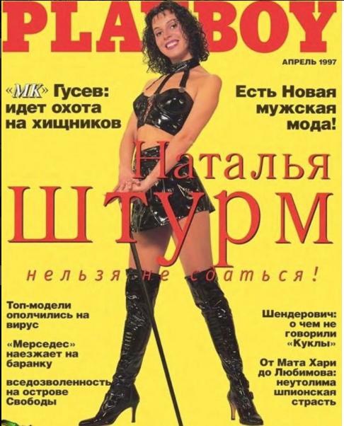 Скриншот instagram.com/nataliashturm/?hl=ru.