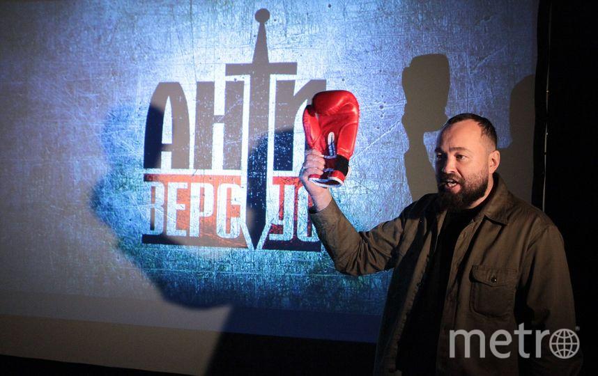 В Петербурге открылась первая площадка для политических рэп-баттлов.