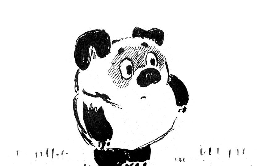 Кадр из мультфильма «Винни-Пух» (1969 год). Фото пресс-службой Санкт-Петербургского международного культурного форума.